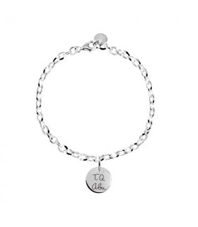 Silver bracelet TQ Abu