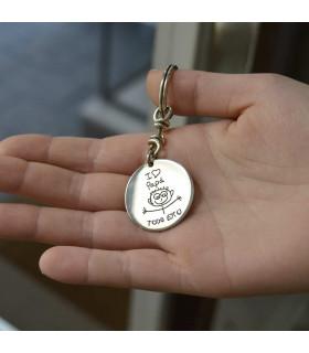 Llavero de plata personalizado